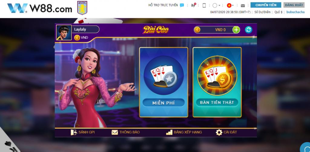 วิธีเล่นเกมขูดไพ่ 3 ใบออนไลน์ให้ได้เงินง่ายๆ W88