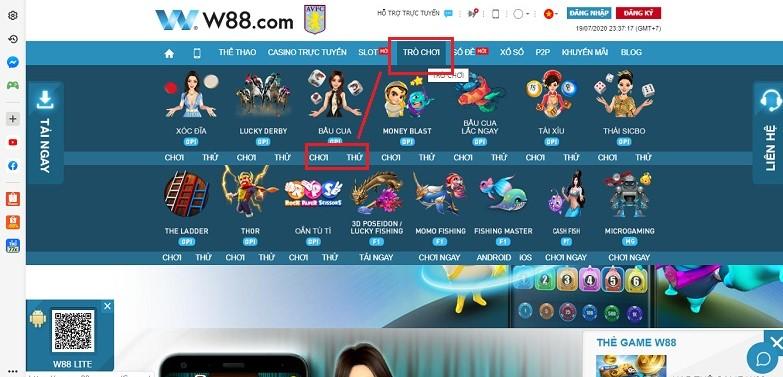 คำแนะนำการเล่น W88 ปูและกุ้งตำลึงผ่านโทรศัพท์และคอมพิวเตอร์