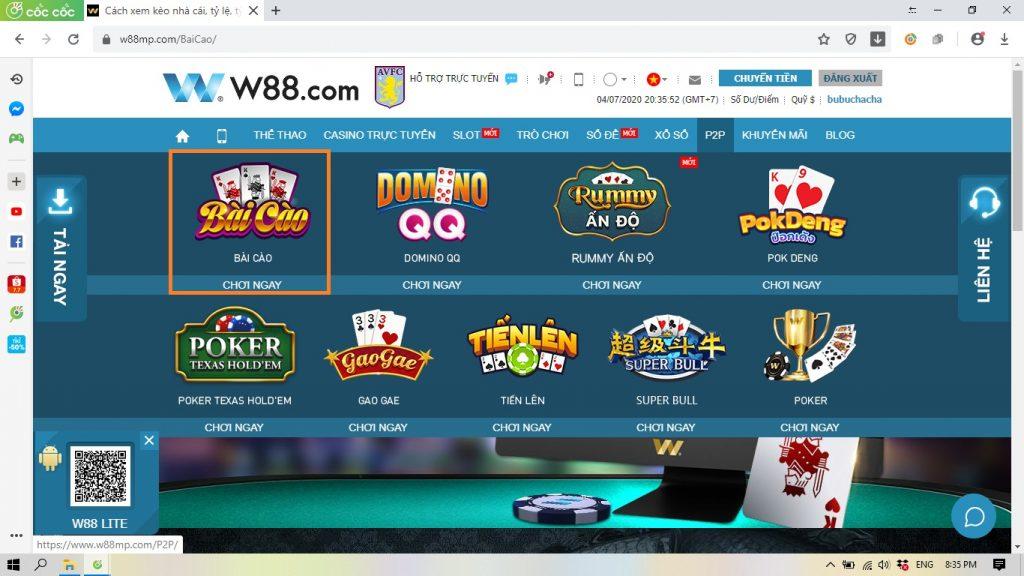 วิธีเล่นเกมขูดไพ่ 3 ใบออนไลน์ให้ได้เงินง่ายๆที่ W88