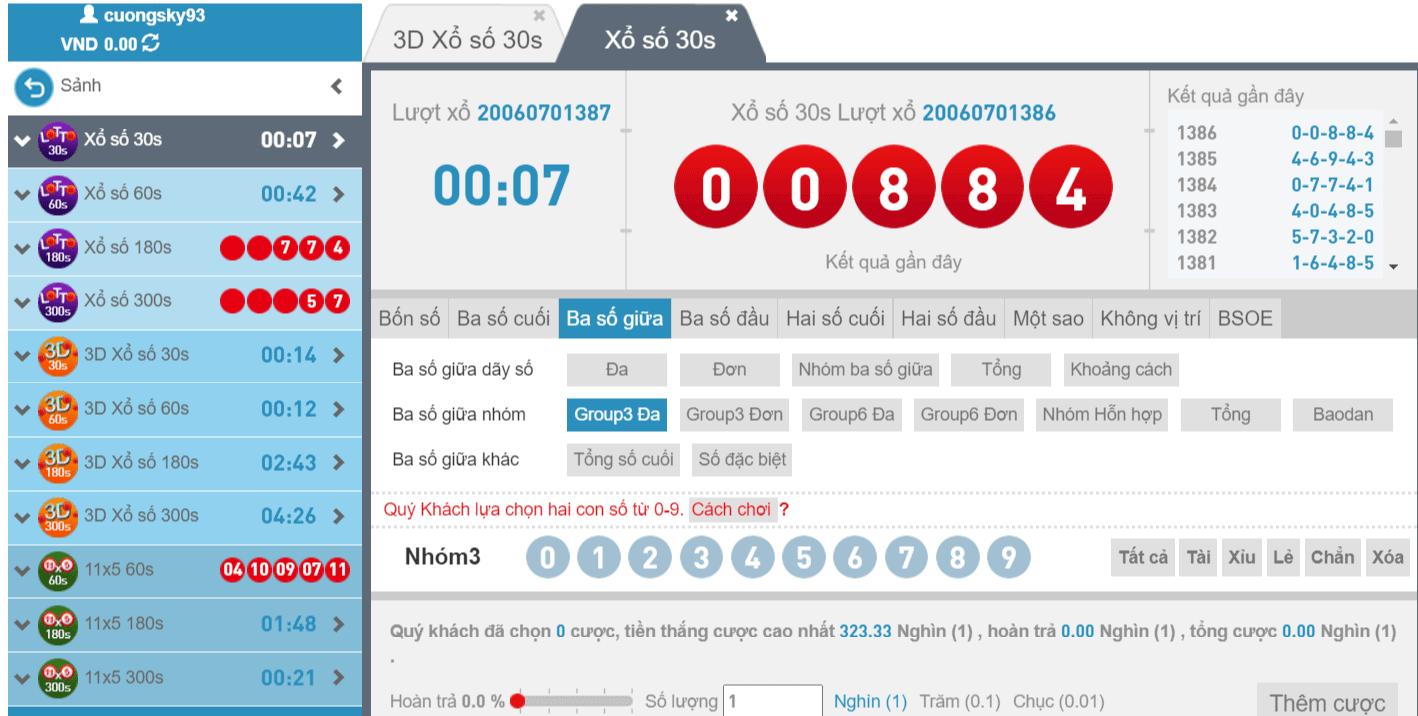 Lotto คืออะไร?  คำแนะนำในการเล่นลอตเตอรี่ Lotto ที่ W88