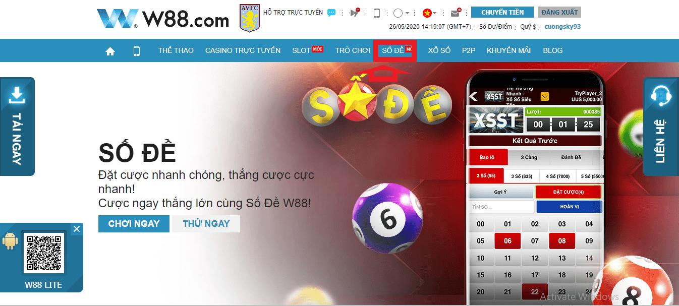 คำแนะนำในการเล่นลอตเตอรีง่ายต่อการชนะที่ W88