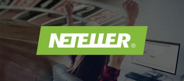 Neteller คืออะไร?  ทิศทางการเดิมพันที่ W88 โดยใช้ Neteller e-wallet