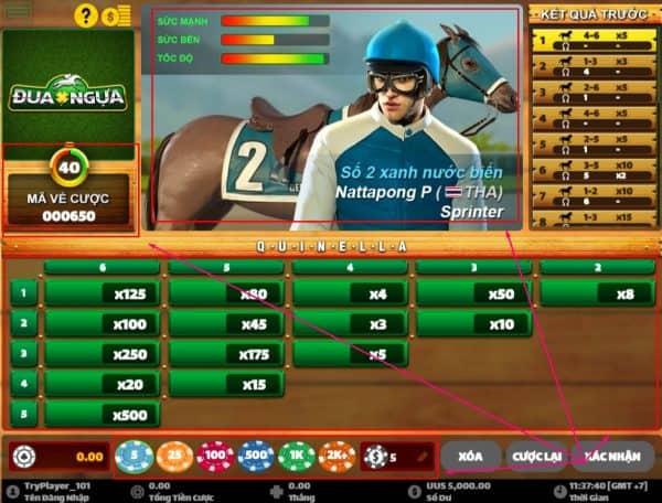 การเดิมพัน 2 ทางแบบแต่ละทางในการแข่งม้าทำงานอย่างไร?