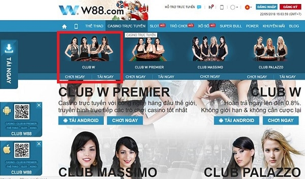 คำแนะนำในการเล่นเดิมพัน 3 ภาพออนไลน์ที่เจ้ามือรับแทง W88